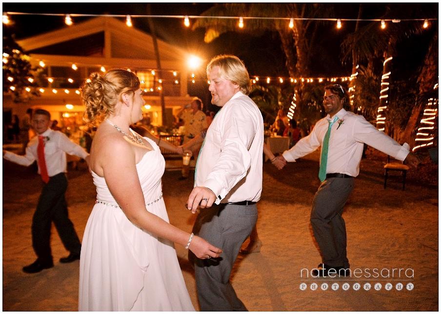 Heather & Andrew's Wedding Blog 17