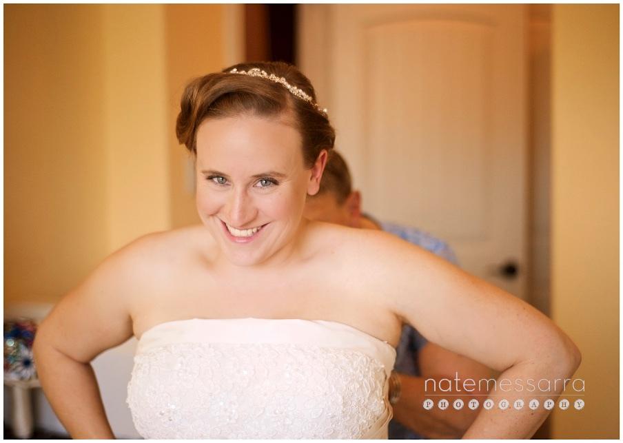 Rachel & Nate's Wedding Blog 101